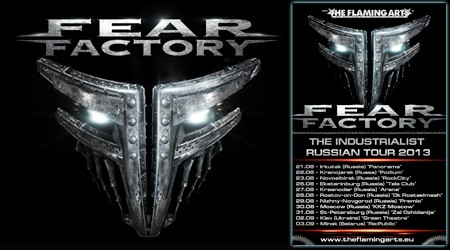fear-factory-tours